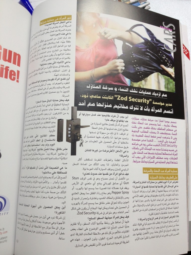 Zod Security in Trendy Magazine