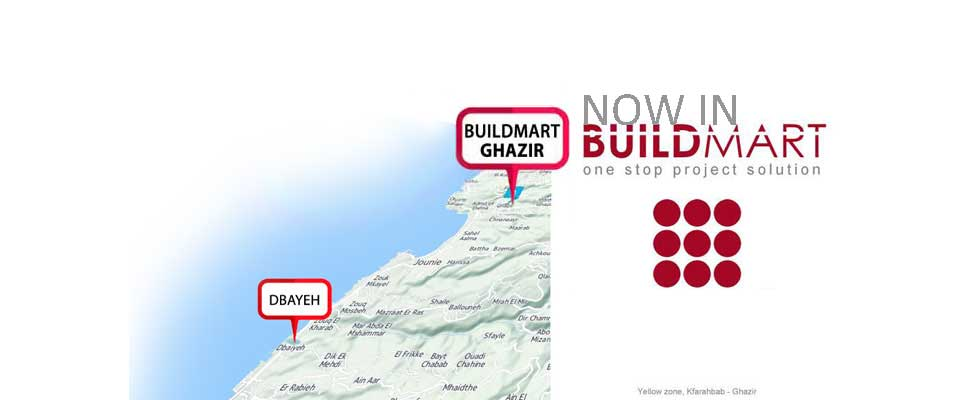 Now in buildmart